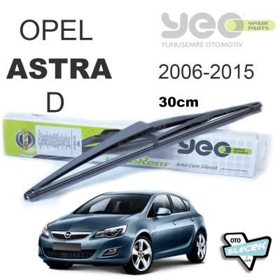 Opel Corsa D Arka Silecek 2006-2015
