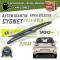 Aston Martin Cygnet Yeo Arka Silecek 2011-2013